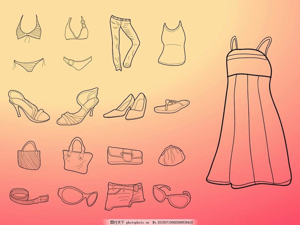 手绘女生衣服
