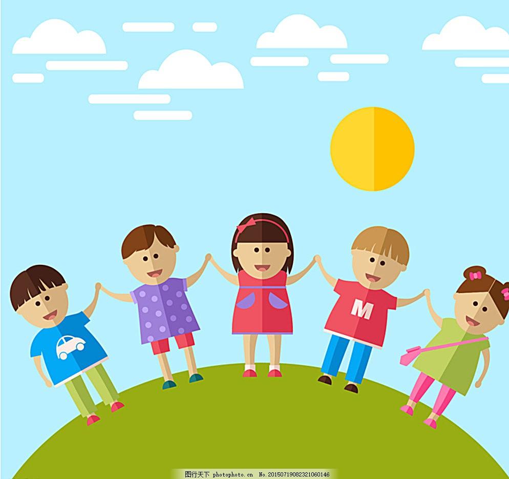 扁平化 太阳 云朵 白云 手拉手 手牵手 玩耍 汽车 卡通 儿童 小孩