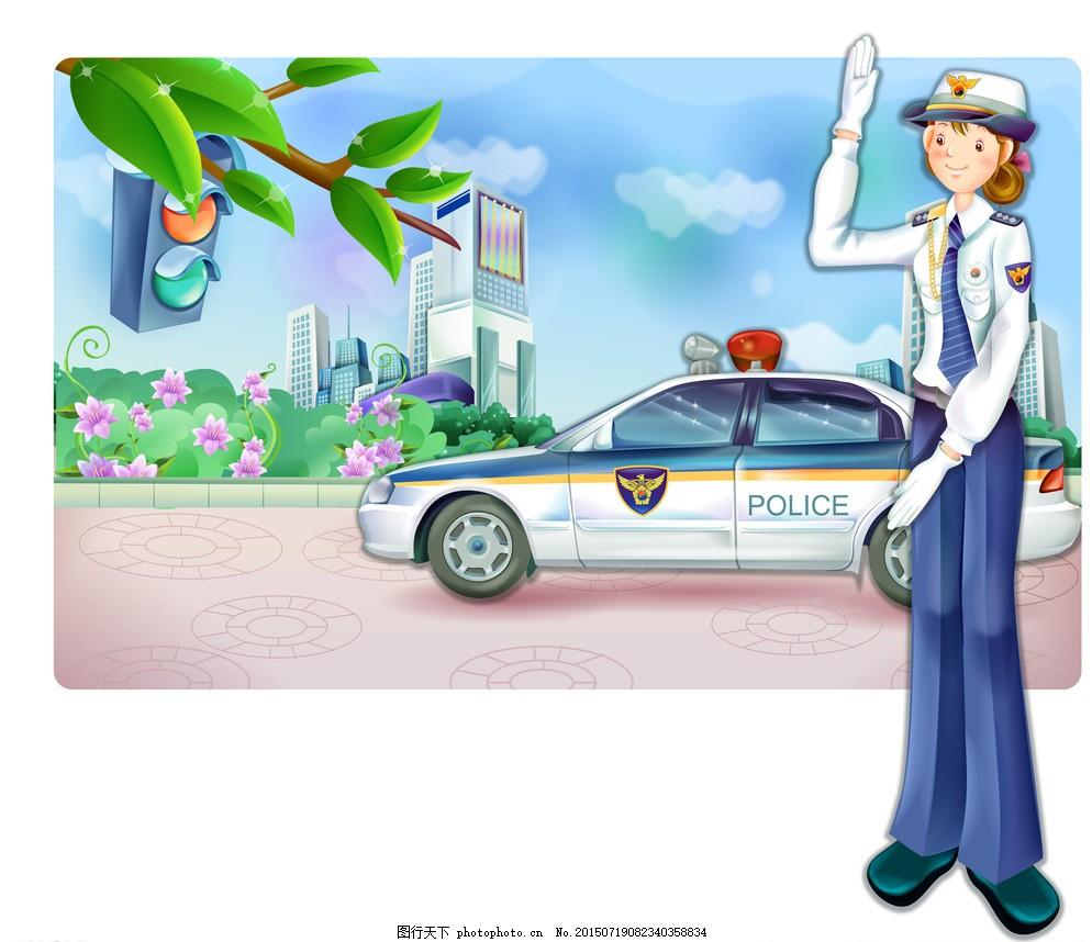 漫画 人物 简笔画人物 帽子 警察 女警 政府大楼 警察局 草坪 敬礼