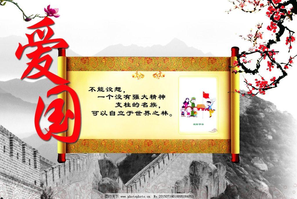 公益乡村中国梦核心价值观造型牌-以 我们的价值观 为主题写作文要怎