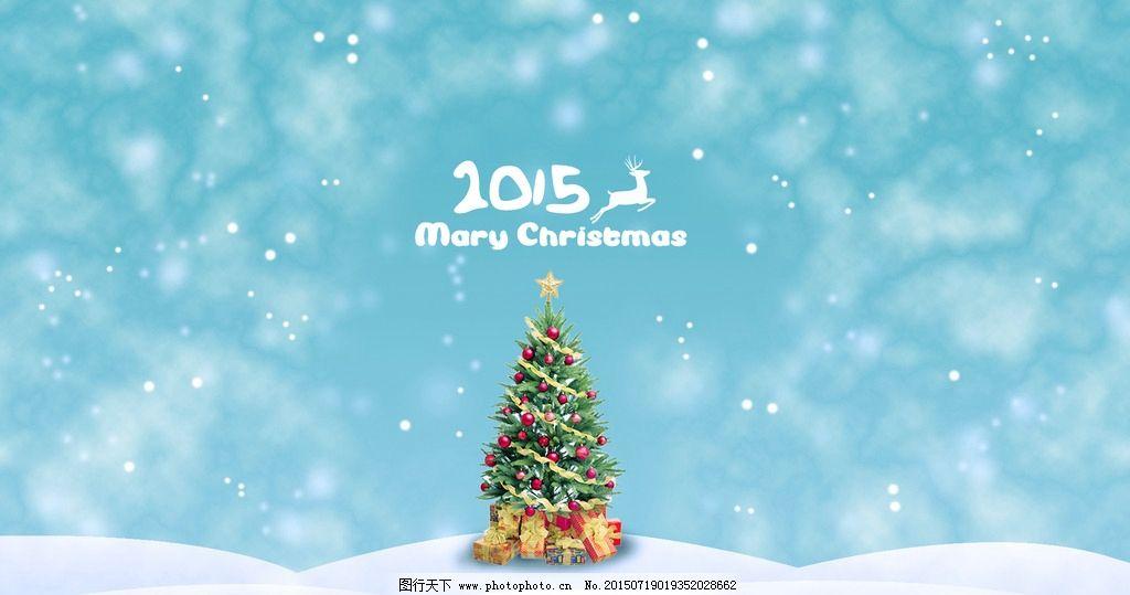 圣诞节 海报 蓝色 圣诞树 雪 麋鹿 设计 文化艺术 节日庆祝 72dpi jpg