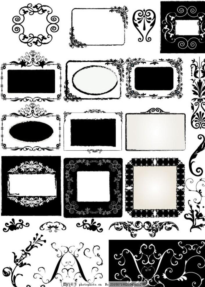 欧式古典边框 古典 中国风 边框 纹路 黑白 花边 黑白纹路 背景 分隔