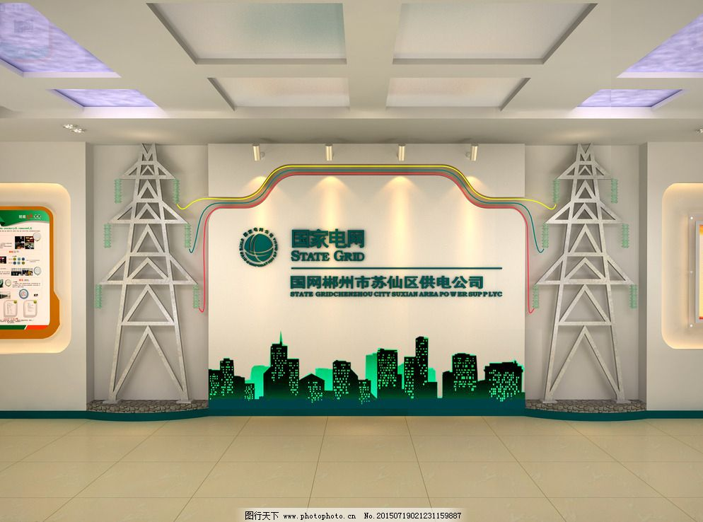 电力铁塔图片_室内模型