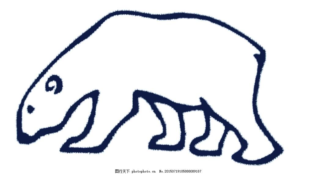 北极熊印花图案 t恤动物印花矢量图