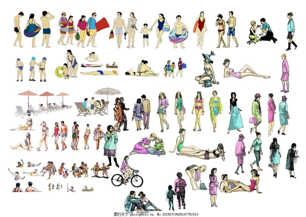 手绘游泳人物 手绘人物素材 人物 手绘素材 psd素材 园林设计 女人