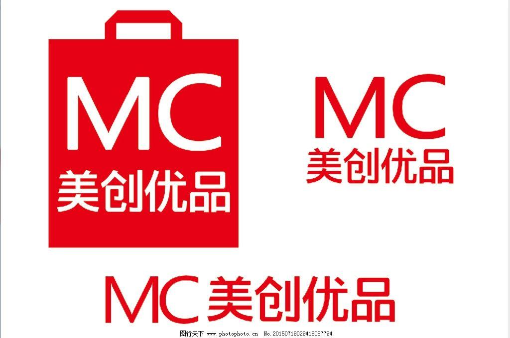 mc 字体      原创logo 袋子logo 美创 优品 红色logo logo设计 设计图片