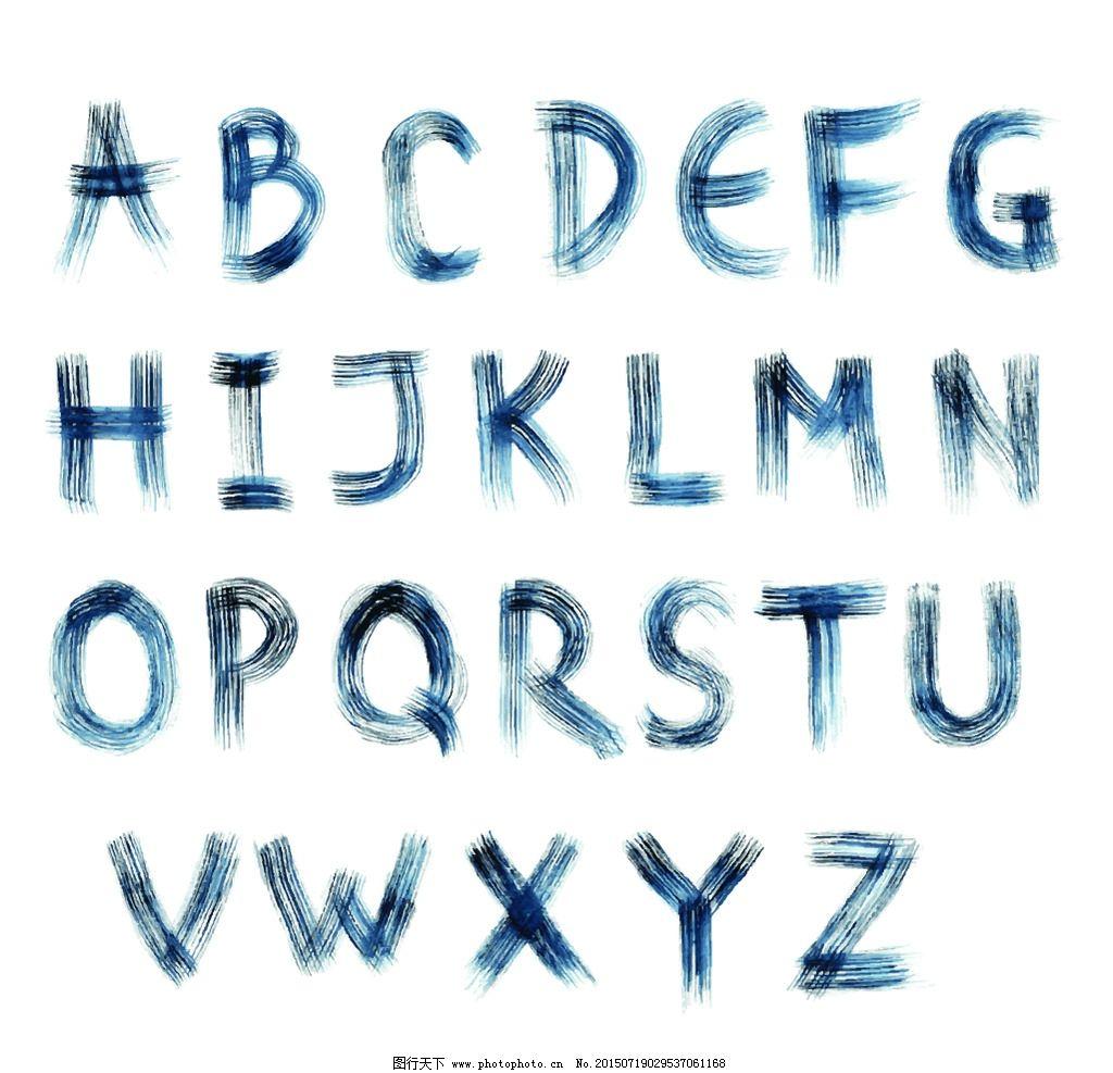 字母设计 英文字母 手绘字母 卡通字母 字母标识 拼音 创意字母 设计