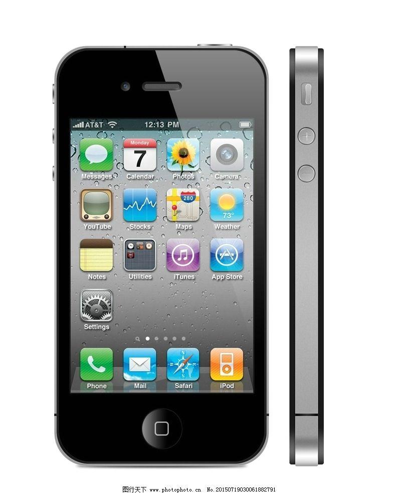 苹果手机 苹果4 苹果手机素材