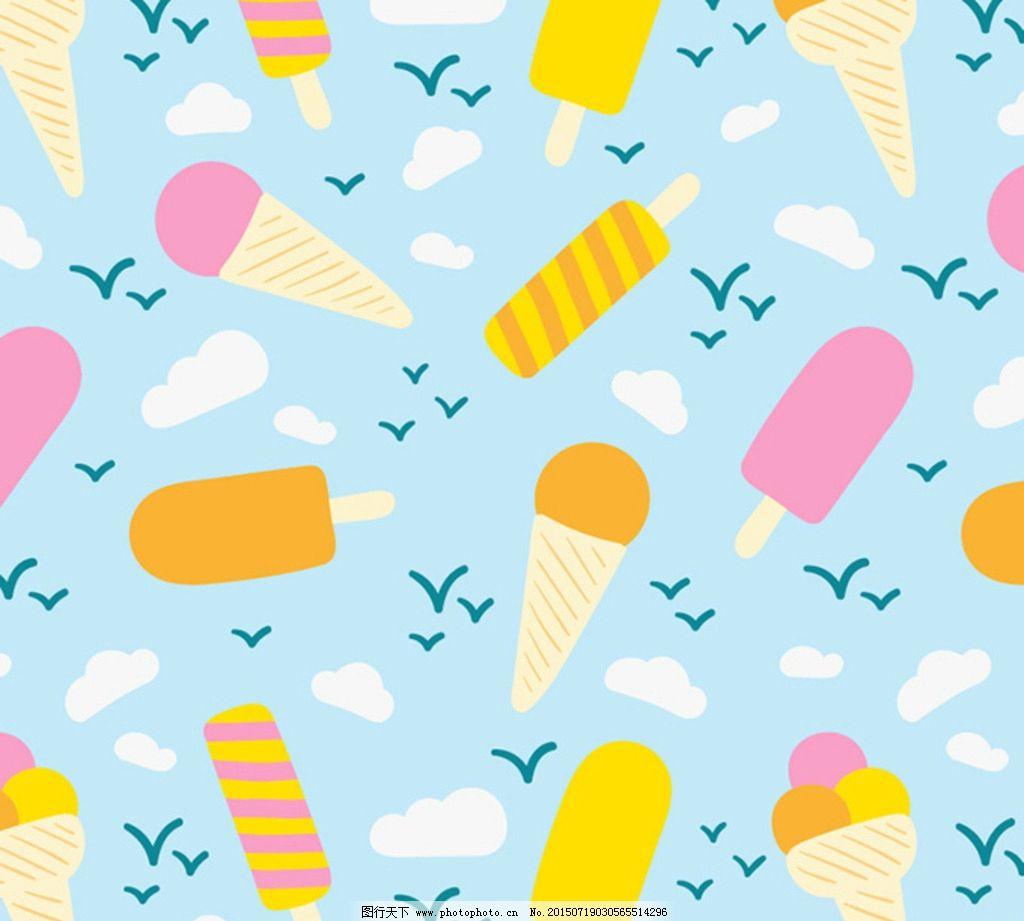 冰淇淋背景图片_卡通设计_广告设计_图行天下图库
