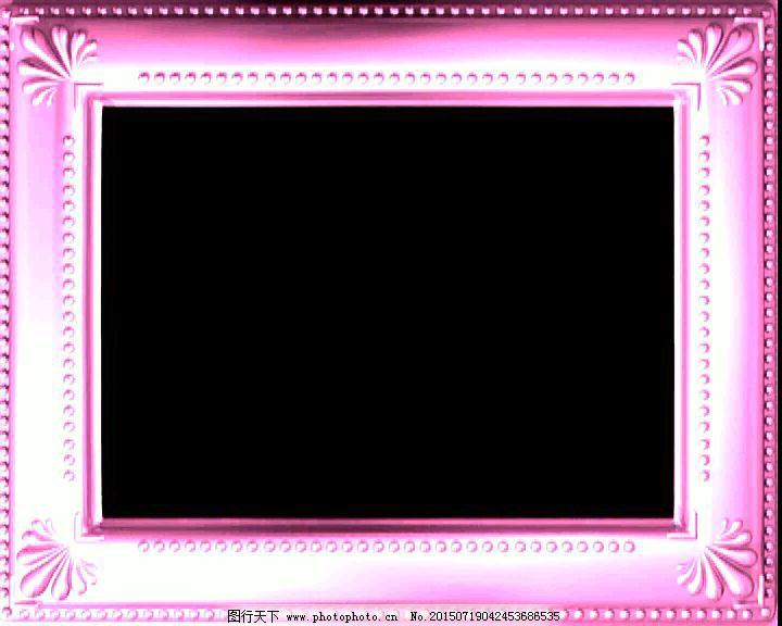 粉色边框免费下载 动态边框 粉色边框 视频素材 粉色边框 动态边框