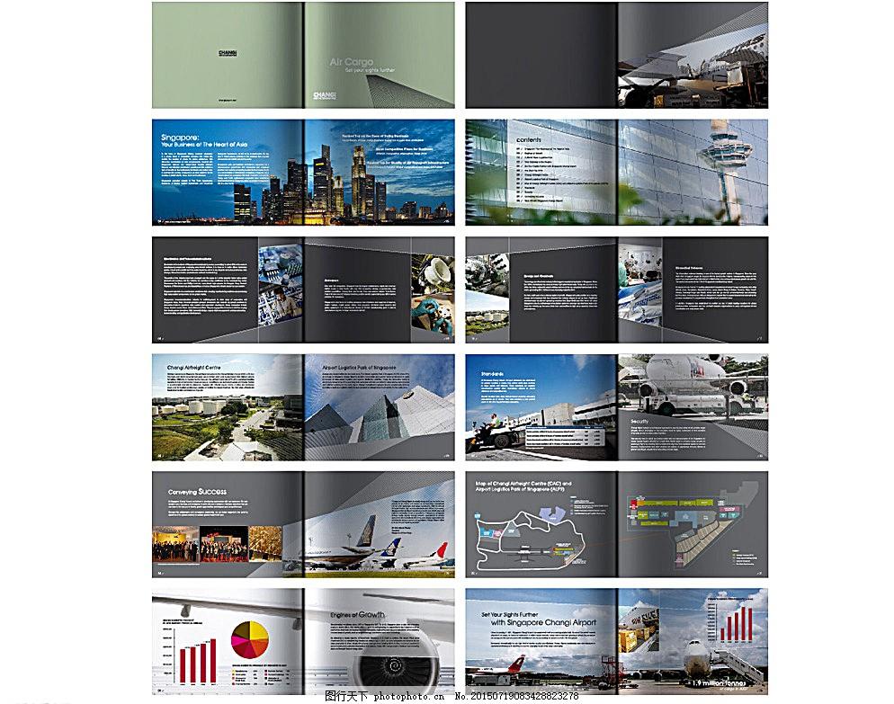 设计图库 画册装帧 产品画册  国外画册设计 扁平化 简约 时尚 房地产图片
