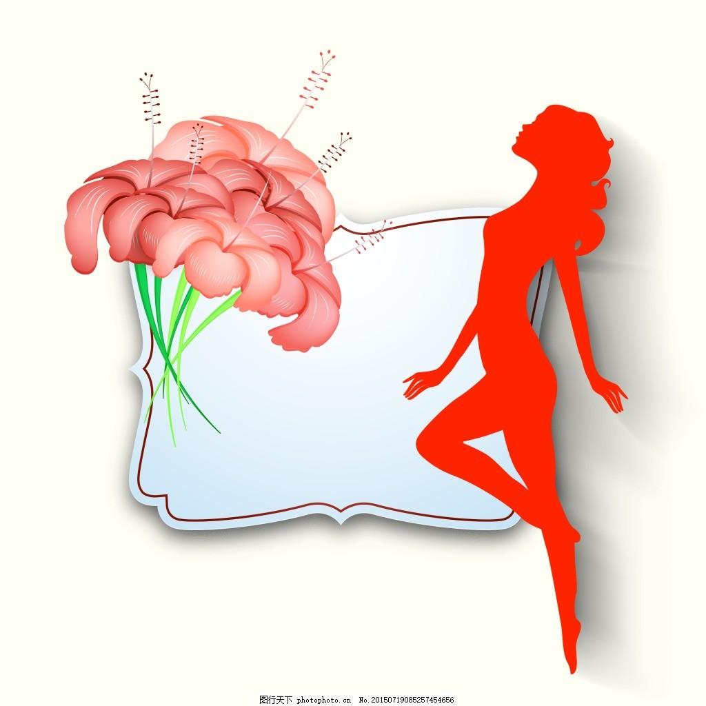 节贺卡背景 妇女节 贺卡 花 三八妇女节 海报 红色 剪影 女人 跳舞