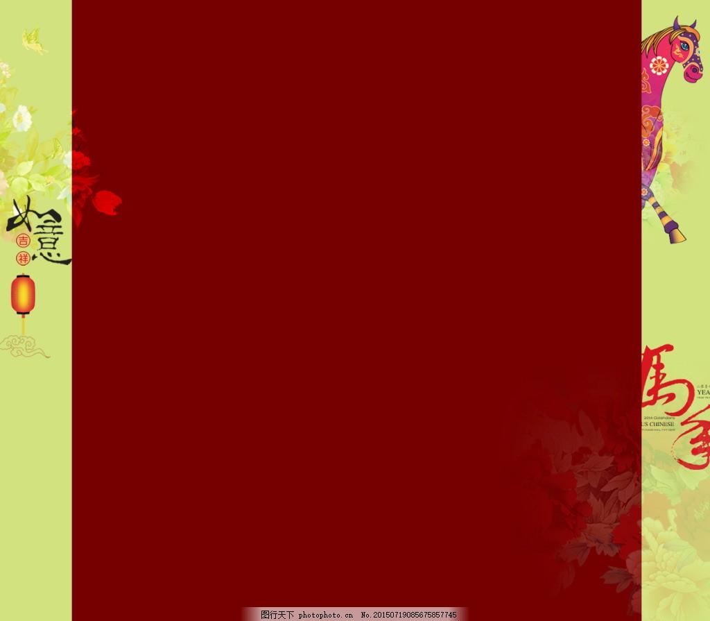 马年中国风背景 红色