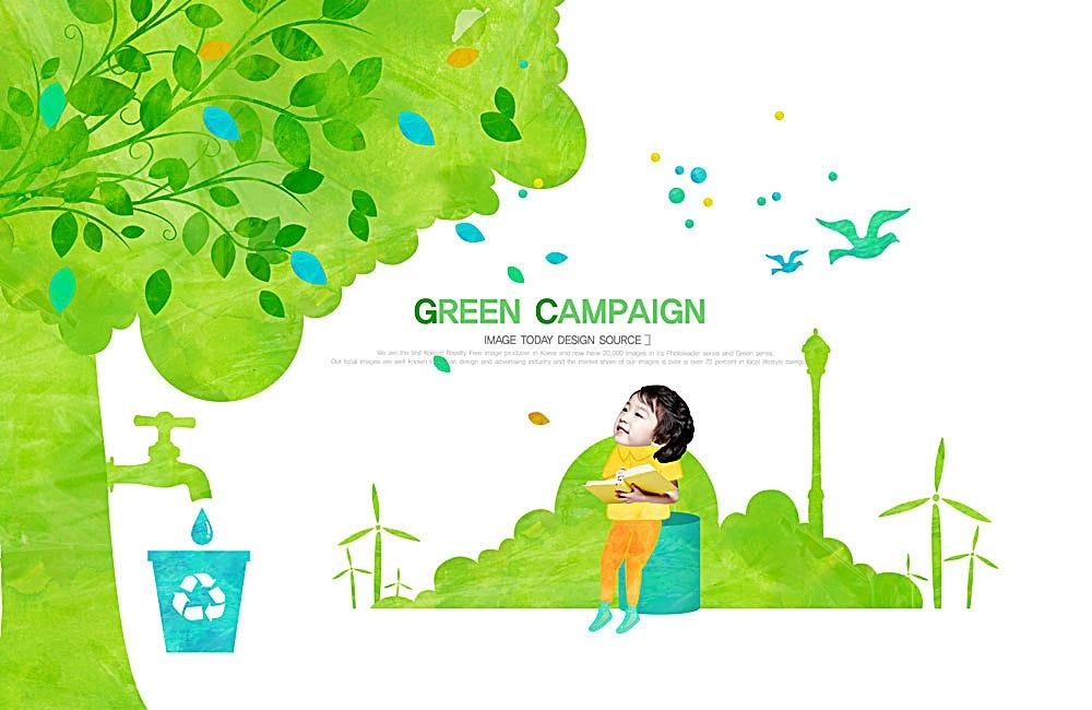 绿色手绘设计图,树 儿童 创意 城市 清洁能源 绿色-图