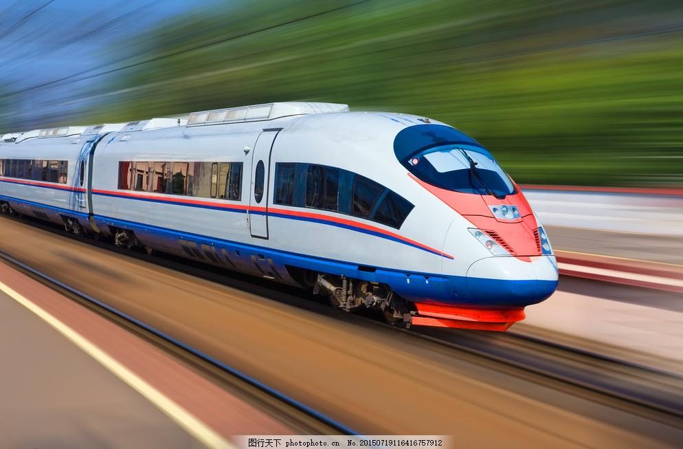 高铁 高速列车 火车 地铁 动车 开动中的火车 飞驰 速度 火车现代