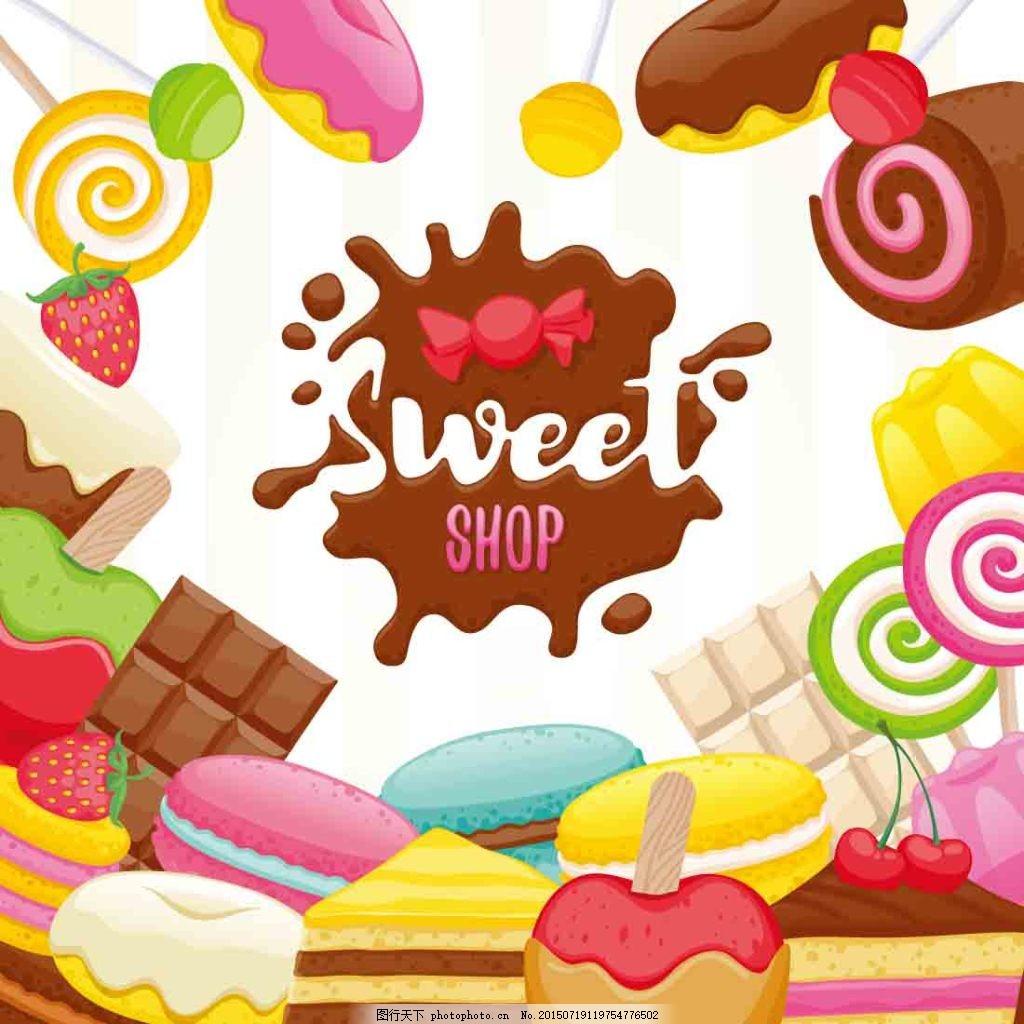 甜点设计图 矢量图 彩色 白色