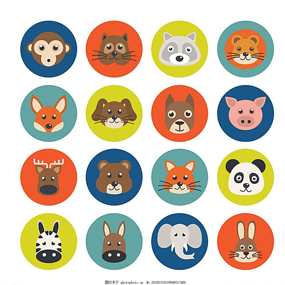 16款圆形动物头像矢量素材图片