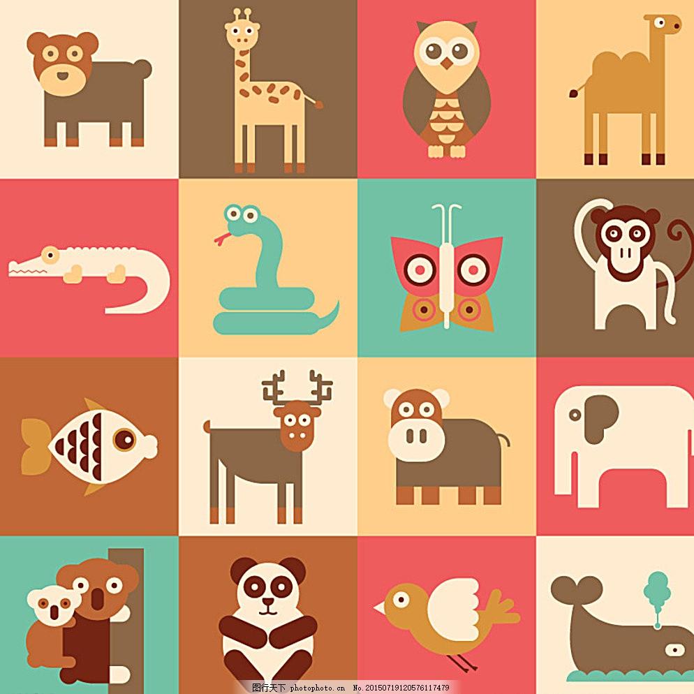 卡通扁平动物图片