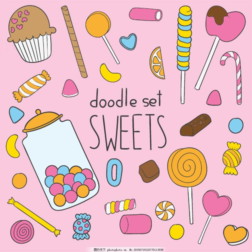 糖果冰淇淋卡通简笔画