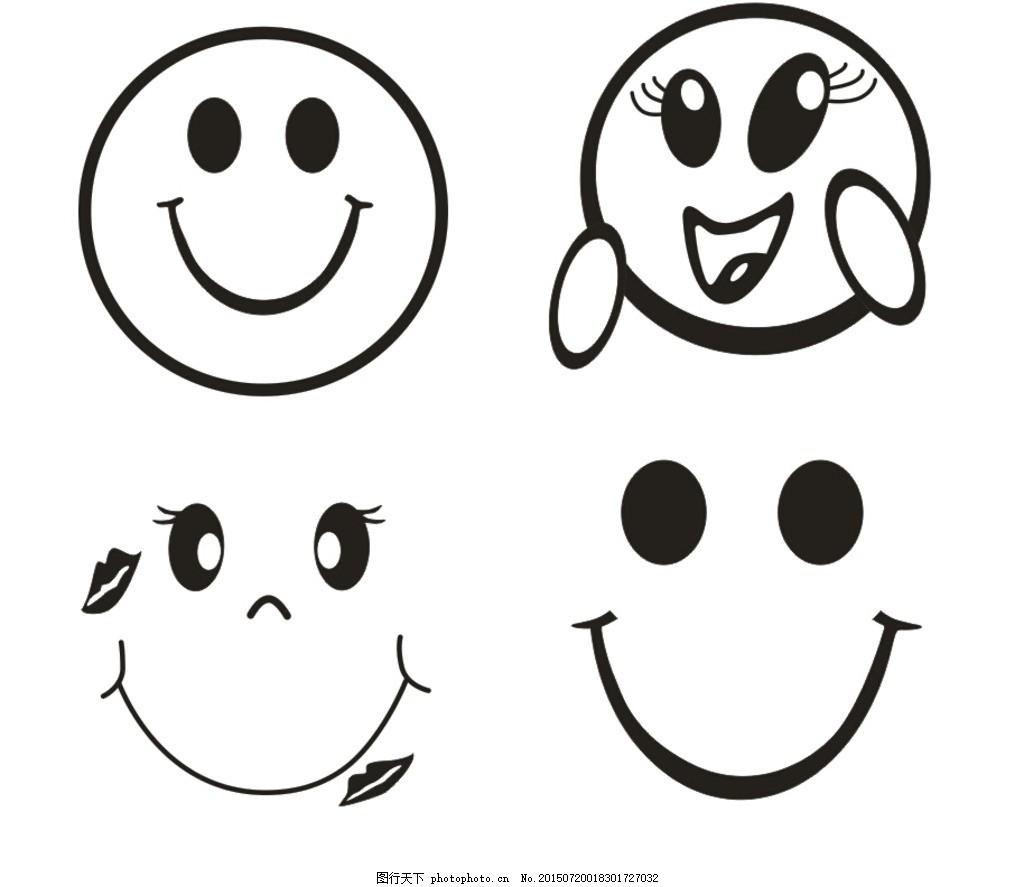 笑脸矢量图 微笑 萌笑 设计笑脸 图案笑脸矢量 动漫动画图片
