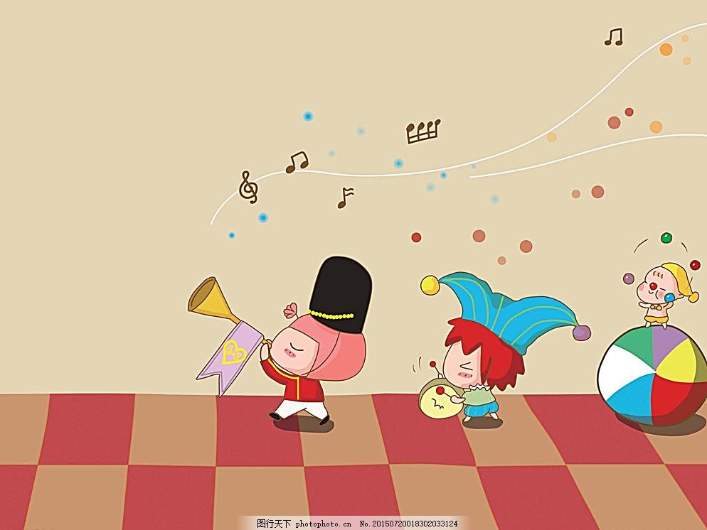 卡通可爱马戏团小丑 演奏乐队图片