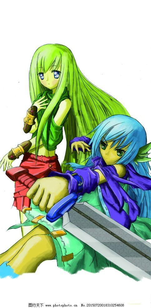 手绘 美女 插图 卡通 剑 蓝色 绿色 图层 psd 高清 可爱 女孩 卡通