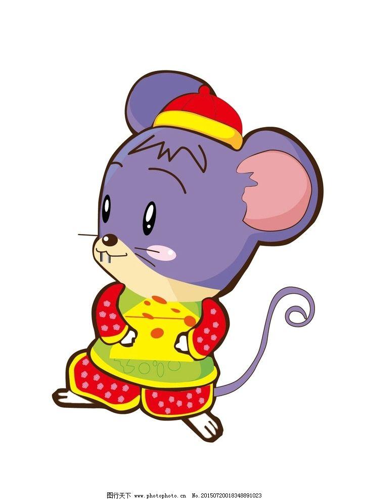 小老鼠图片_动漫人物_动漫卡通