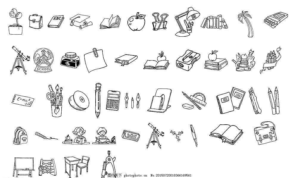 黑白 简笔画 学习用品 可爱 圆规 尺子 笔 设计 动漫动画 动漫人物 ai