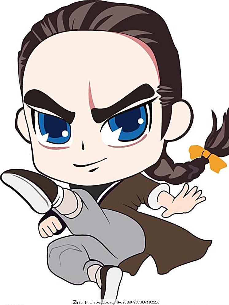 无影脚 功夫 佛山 咏春拳 卡通人物 设计 动漫动画 动漫人物 ai 白色