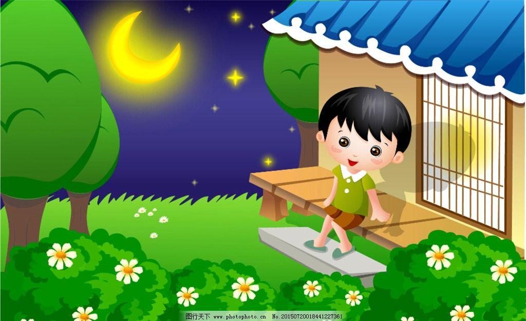 卡通图 ai矢量 观看 夜晚 夜空 小男孩  设计 动漫动画 风景漫画  ai