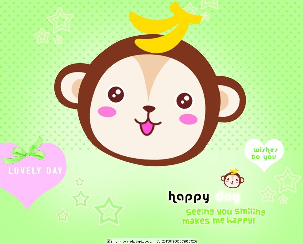 可爱 卡通 超萌小猴子 背景 圆点 渐变背景 艺术字 线条点缀 浅绿色