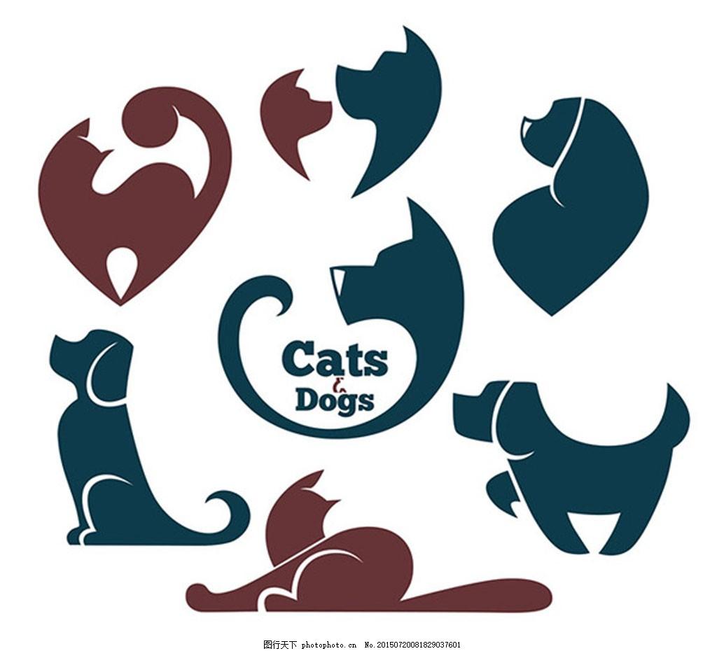 猫狗简约图案 猫 狗 简约 图案 宠物 logo 标志 剪影 心型 商标 可爱