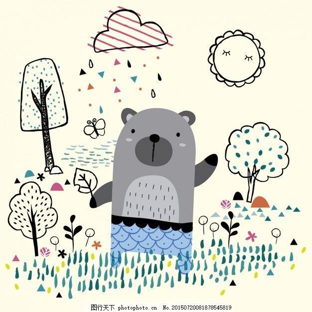 熊在花园里的插图 花卉 树 抽象 太阳 树叶 动物 秋季 草 手画