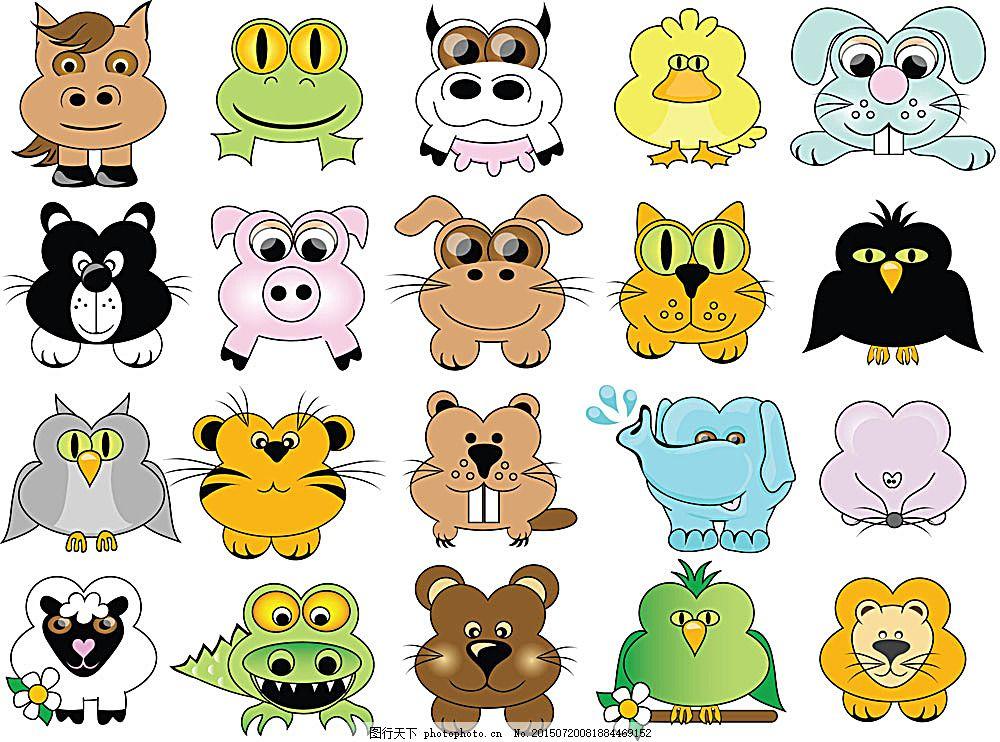 卡通动物 可爱卡通 猫头鹰 绵羊 小狗 老虎 狮子 陆地动物 生物世界