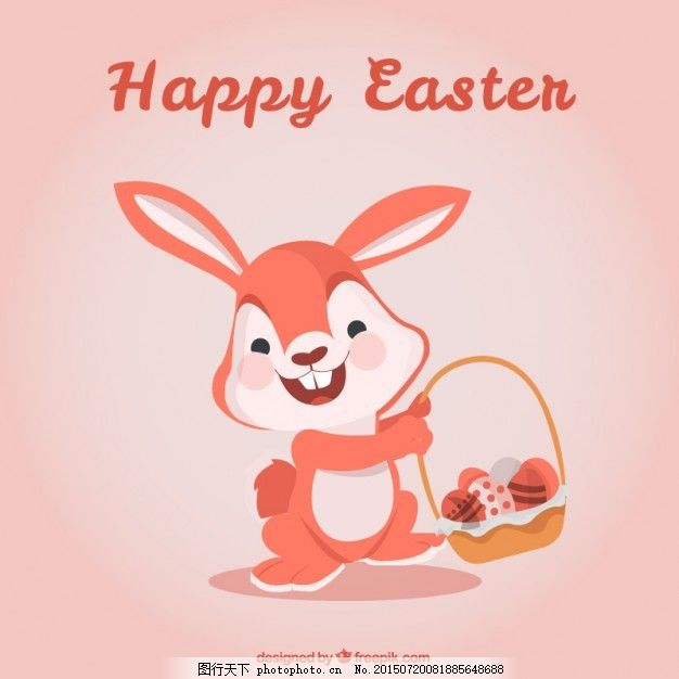 复活节卡与可爱的兔子