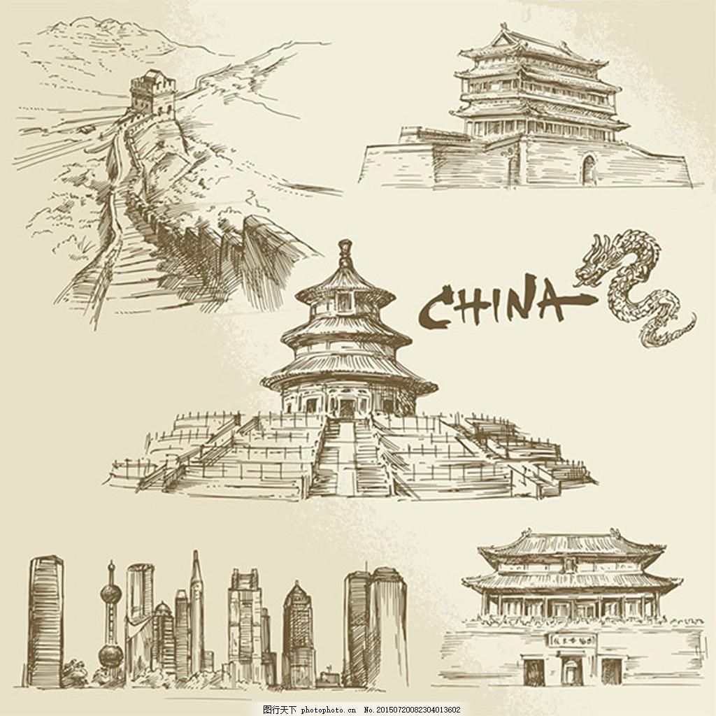 中国著名建筑插画 中国 著名 建筑 插画 手绘 长城 名胜 古迹 天安门