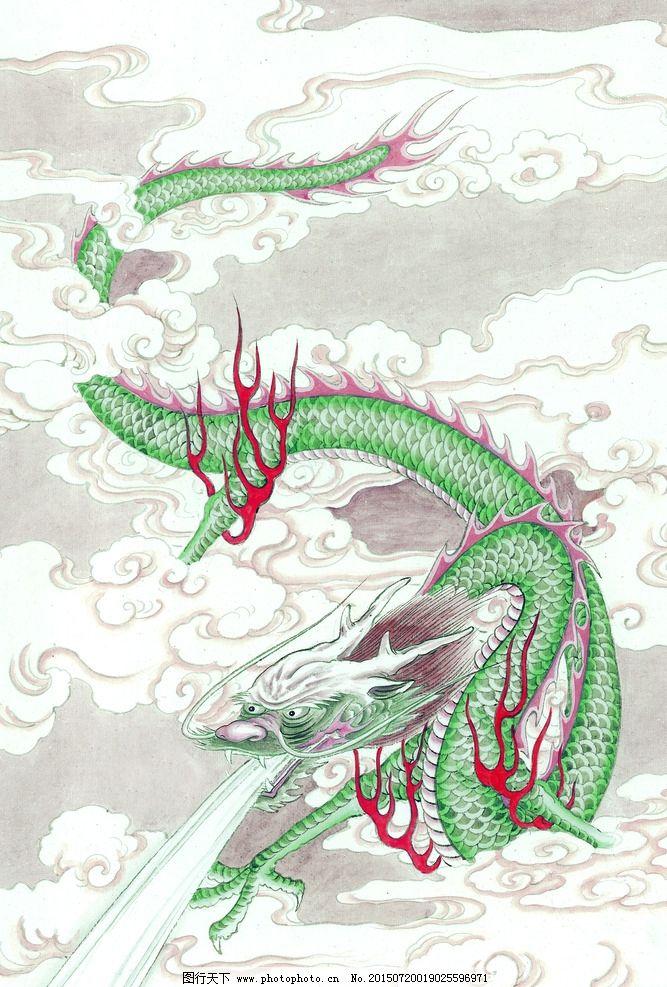 十二生肖 国画 手绘龙 青龙 五爪金龙 神龙神 油画 装饰画 铅笔 动物
