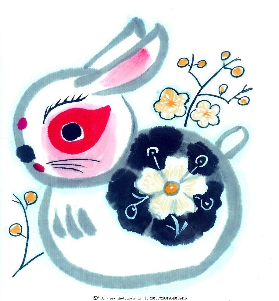 黑白 十二生肖 国画 手绘兔图片