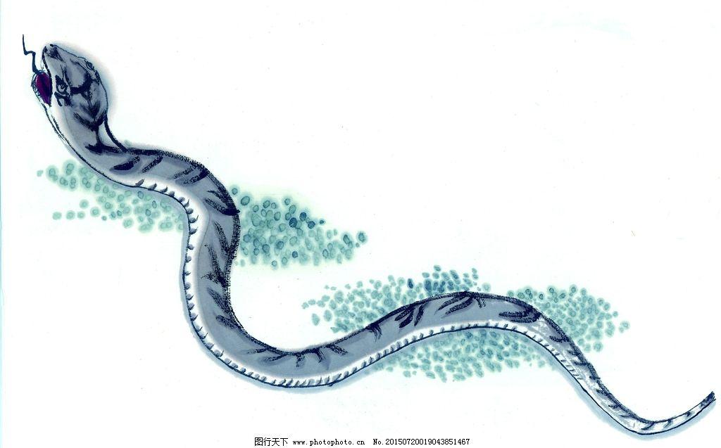黑白 十二生肖 国画 手绘蛇图片