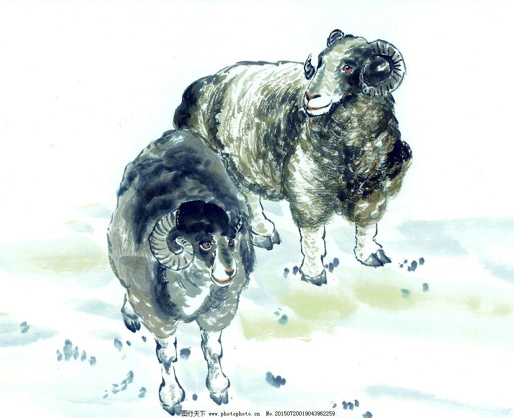 黑白 十二生肖 国画 手绘羊图片