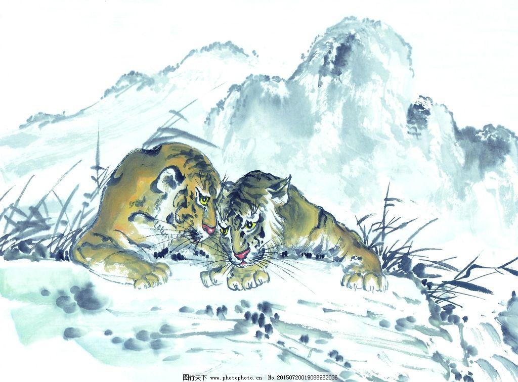黑白 十二生肖 国画 手绘虎图片