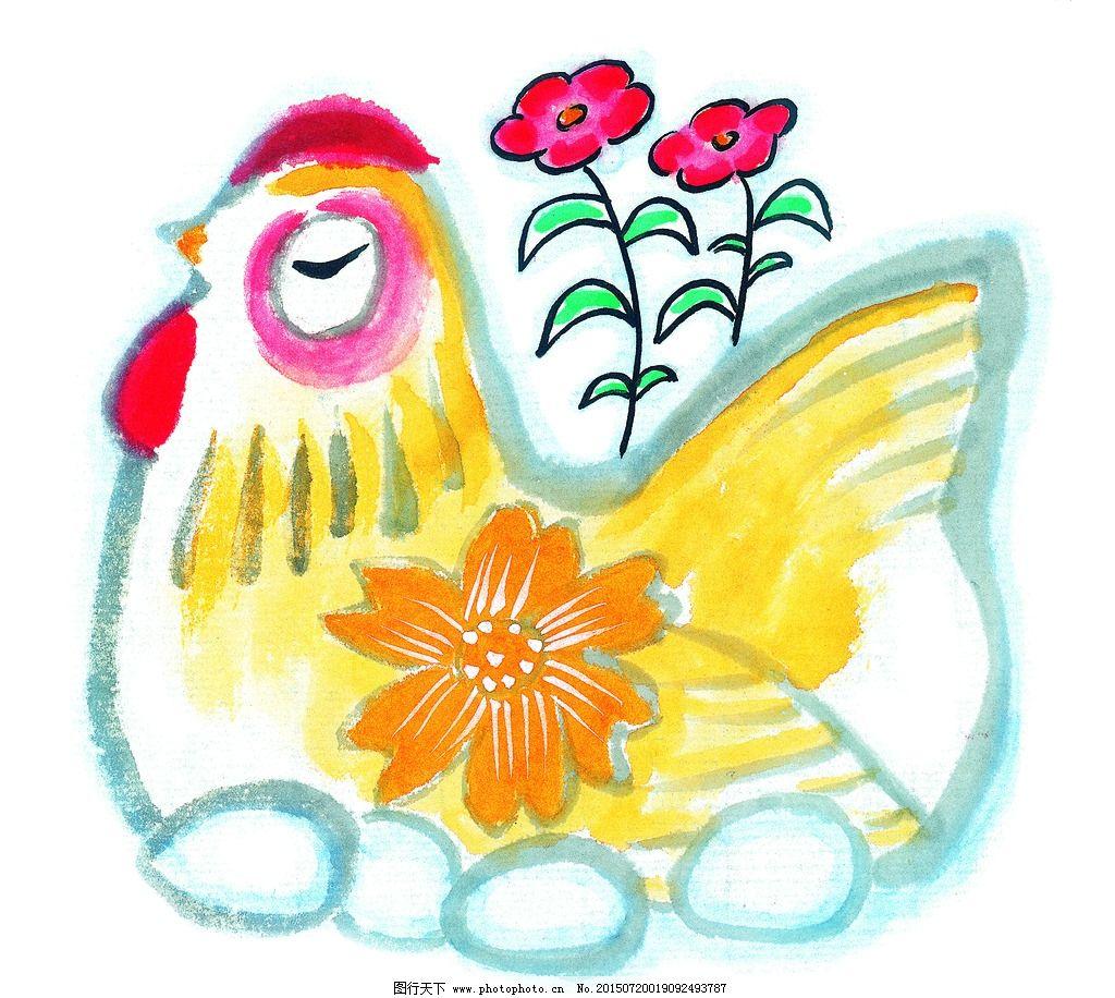 国画 手绘鸡图片