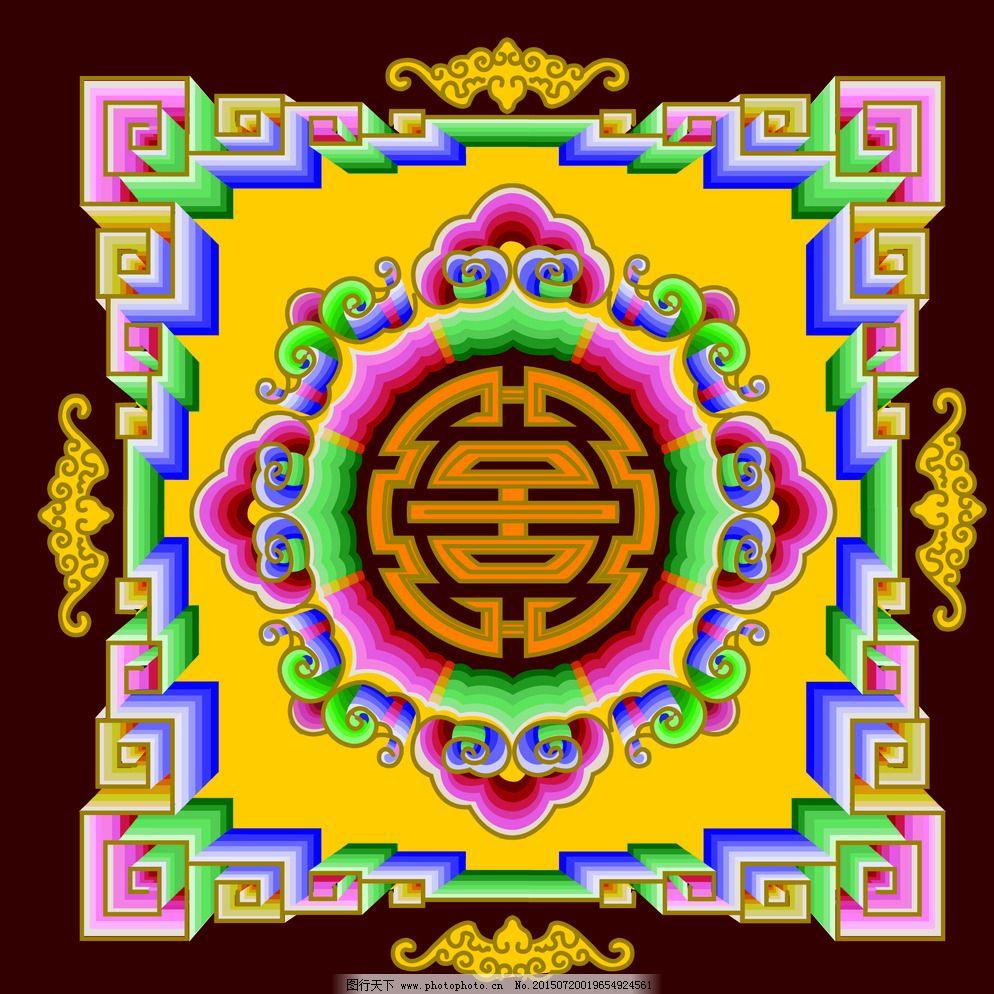 花纹 蒙古 民族 设计 图案 文化 蒙古 图案 花纹 纹样 艺术 民族 设