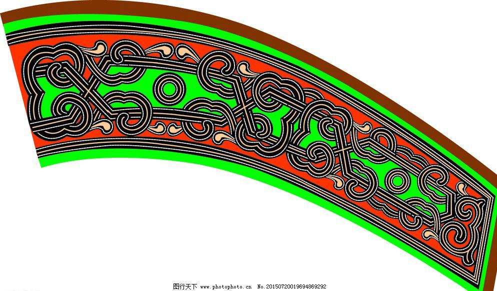 花纹 蒙古 民族 设计 图案 文化 蒙古 图案 花纹 纹样 艺术 民族 设计