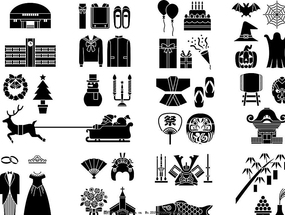 设计图库 标志图标 企业logo标志  欧式素材 花边 欧式花边 中式花边