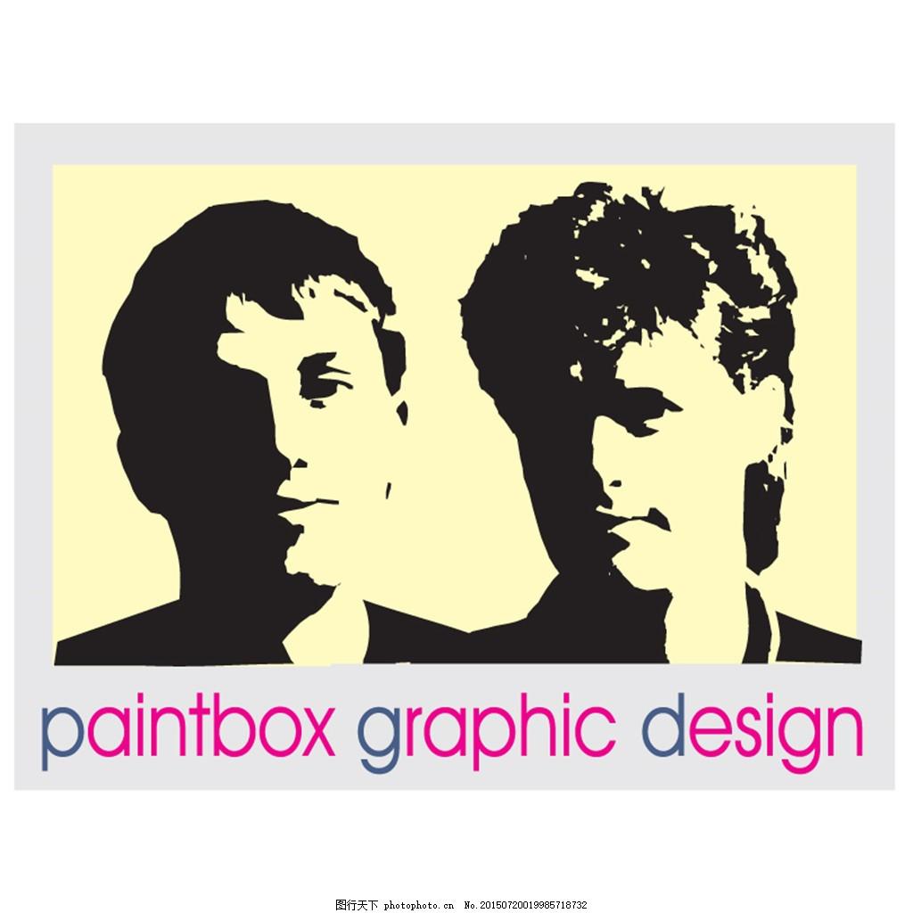 创意人物头像logo设计图片