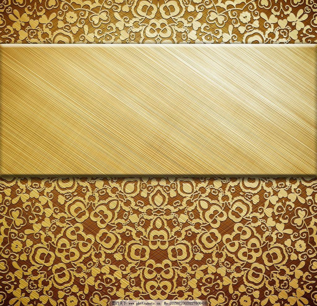 辉煌 复古 欧式 典雅 西式 古典 文化 传统 质感 质量 材质 上档次