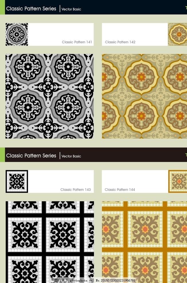 古典 花纹 底纹 中国风 中式 欧式 欧美 画布 相框底纹 欧式底纹 相框