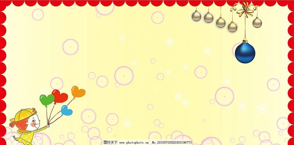 卡通 底纹 卡通小孩 卡通气泡 展板 黄色背景 红色花边 设计 底纹边框