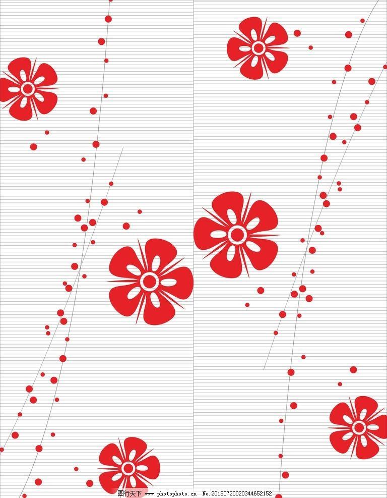 花纹 花纹样式 古典花纹 简约花纹 欧式花纹 花纹底纹 花边花纹 花纹